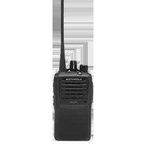 Motorola EVX-261 feature Image 300x300px